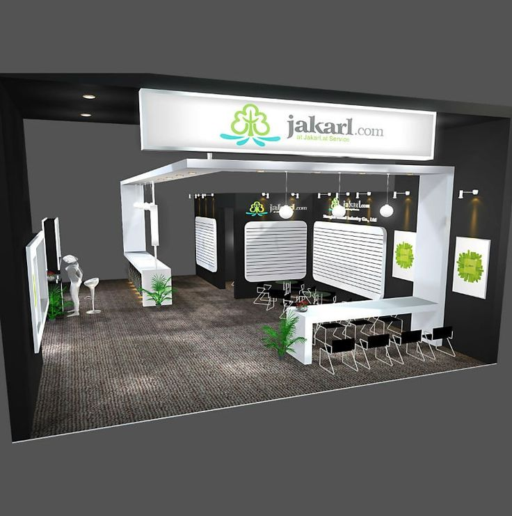 Furniture Exhibition Booth Design