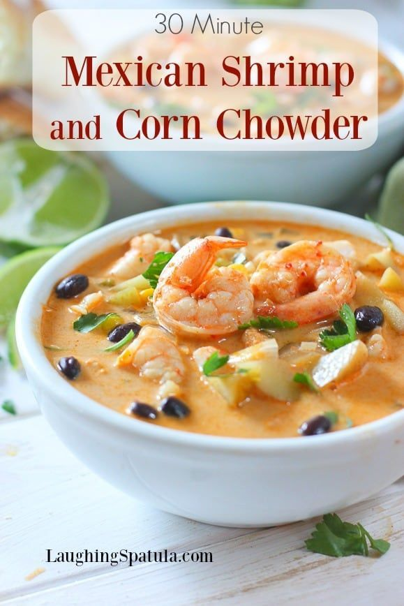 Mexican Shrimp and Corn Chowder is ready in 30 minutes using simple and fresh ingredients!   #soup #easysoup #chowder #shrimp #30minutesoup via @laughingspatula