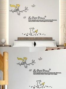 Le petit prince wall sticker