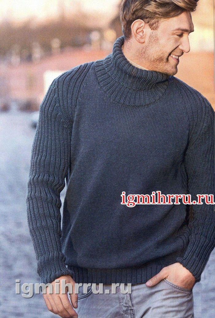 Мужской сине-серый свитер с воротником гольф. Вязание спицами для мужчин
