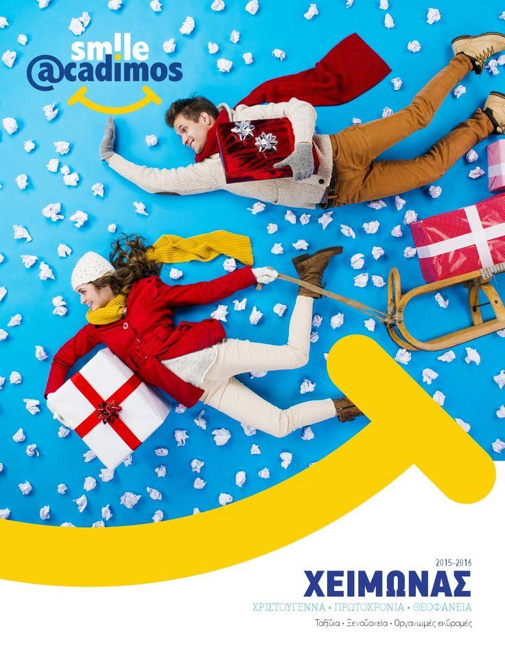Smile Acadimos. Ξενοδοχεία, Εκδρομές, Ταξίδια Εξωτερικού, Κρουαζιέρες. Online κατάλογος Χειμώνας 2015/2016. Χριστούγεννα, Πρωτοχρονιά, Θεοφάνεια Δείτε τον στο : http://www.helppost.gr/prosfores/diakopes-taxidia/smile-acadimos/