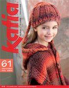 Kids 63 Autumn / Winter