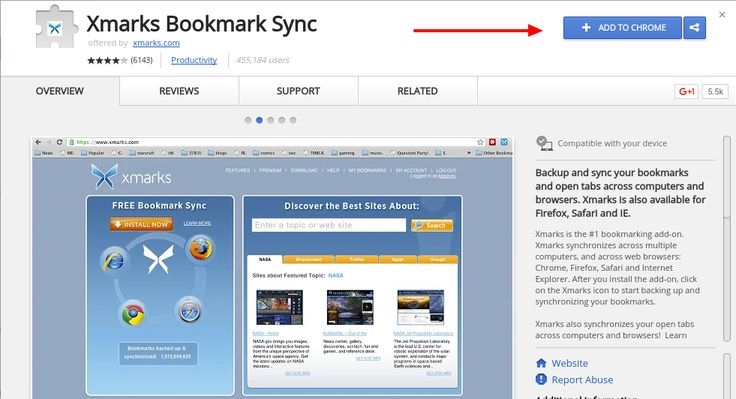 Bookmark Sync Between Browsers- Sync bookmarks across all browsers and devices using Xmarks free bookmark sync tool for Chrome, Firefox, Internet Explorer, and Safari.