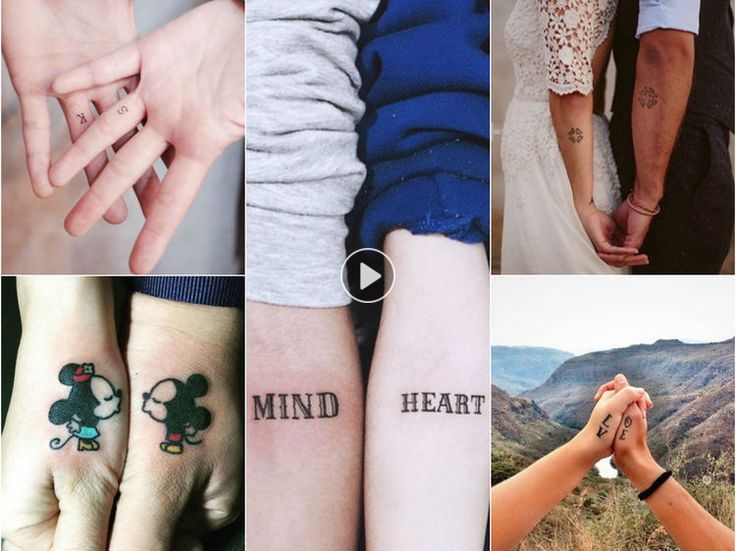 Envie de réaliser un tatouage avec votre moitié ? Craquez pour un de ces  motifs complémentaires