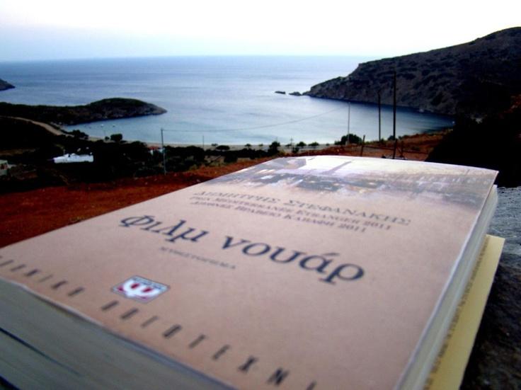 Το ΦΙΛΜ ΝΟΥΑΡ βρίσκεται και στην Άνδρο | by Jenny Tolou