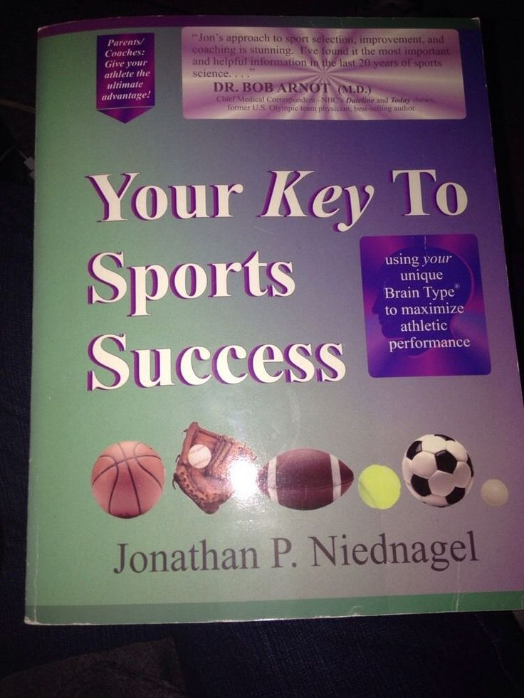 Your Key to Sports Success Jonathan P Niednagel 0916309010 | eBay