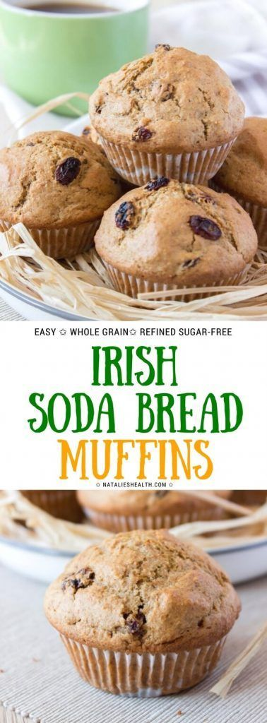 Rustic whole grain Irish Soda Bread Muffins are perfect St. Patrick's Day breakfast! These HEALTHY muffins are made with all natural ingredients and REFINED SUGAR-FREE, mildly sweet and just delicious. Flecked with raisins and caraway seeds, they are perfect with a cup of hot tea. #stpatricksday #breakfastrecipes  #breakfast #easter #dessert #healthyrecipes #healthyeating #sugarfree #bread #muffins #weightlossrecipes | NATALIESHELATH.com