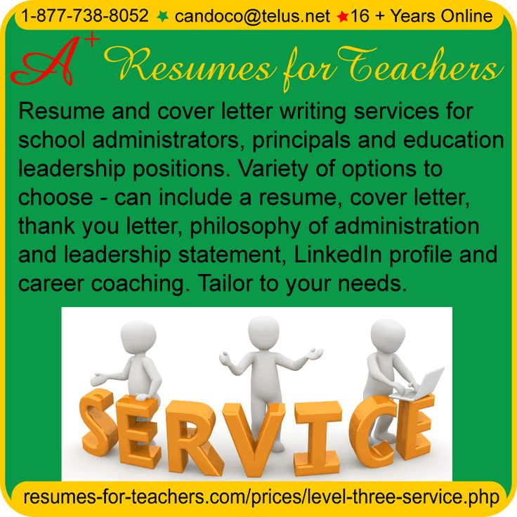 110 best Promote Your Teaching Skills images on Pinterest - skills for teacher resume
