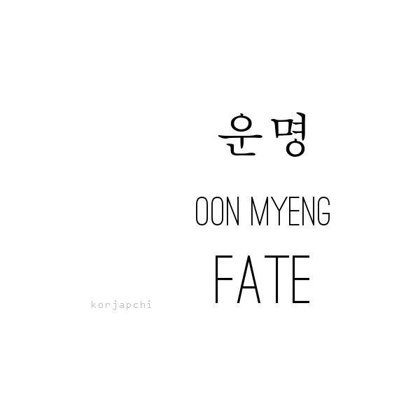 korean words | Tumblr ❤ liked on Polyvore
