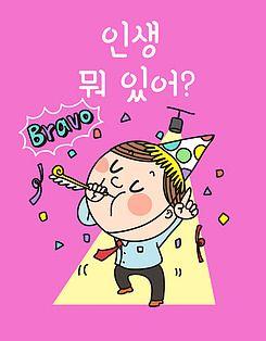 CLIPARTKOREA 클립아트코리아 :: 통로이미지(주) www4.clipartkorea.co.kr