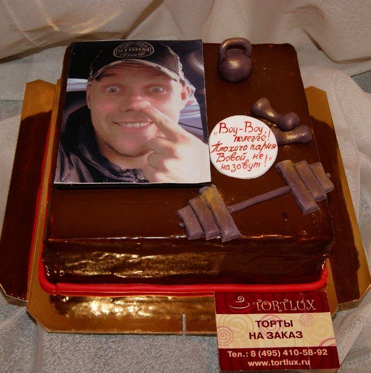 Фото торт для любителя фитнеса.Вес 3 кг.