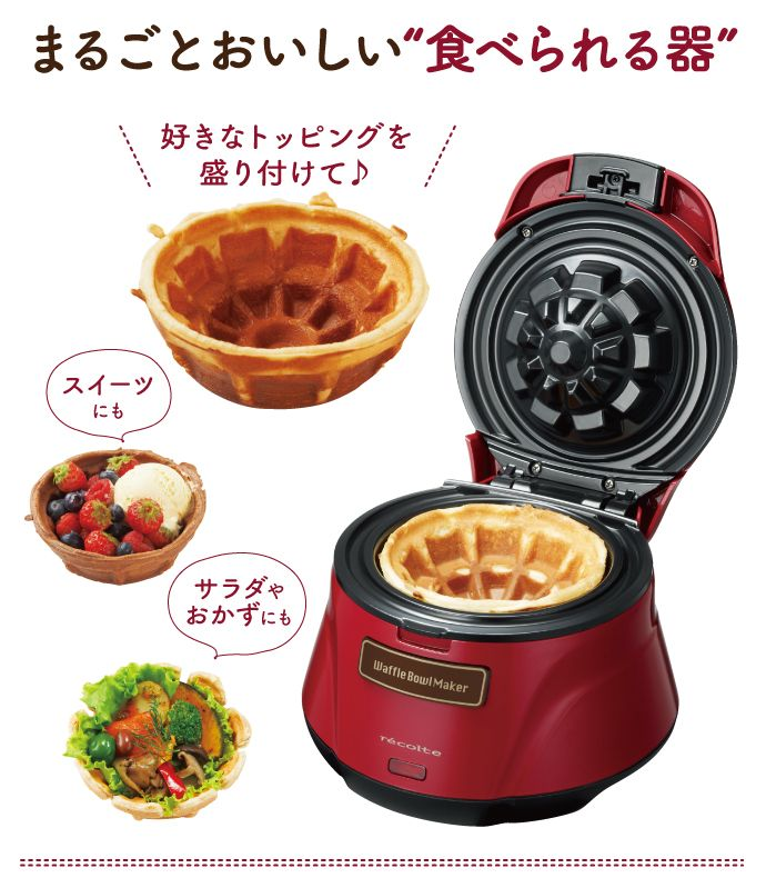 Waffle Bowl Maker - Product - récolte