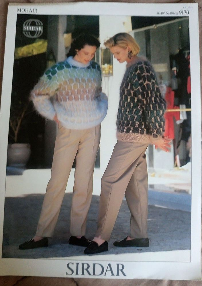Woman's Fairisle Mohair Sweater Sirdar knitting pattern chunky yarn  #Sirdar