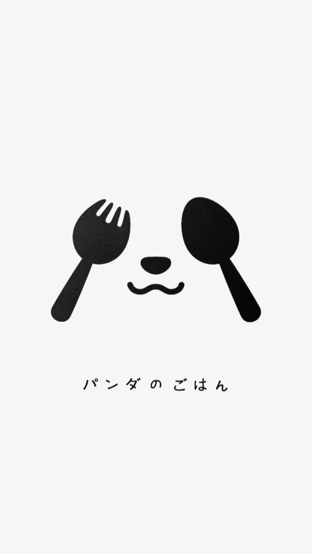 Panda eyes - mobile9