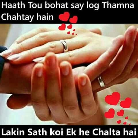 Imágenes De True Love Images In Hindi Quotes