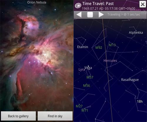 Sky Map App for Stargazing With My Guests... #ZeviaSummer