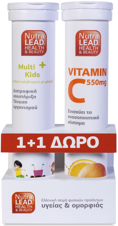 Nutralead Multi Kids+ 20Αναβρ.Δισκία + Δώρο Βιταμίνη C