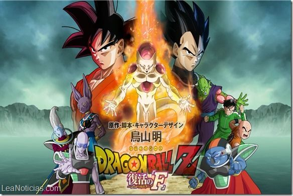 Revelan 4 minutos de la nueva película de Dragon Ball Z (Video) - http://www.leanoticias.com/2015/04/17/revelan-4-minutos-de-la-nueva-pelicula-de-dragon-ball-z-video/