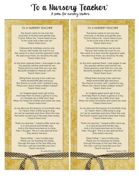 To A Nursery Teacher Poem Printable.jpg - Box
