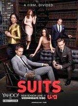 Suits 4x16