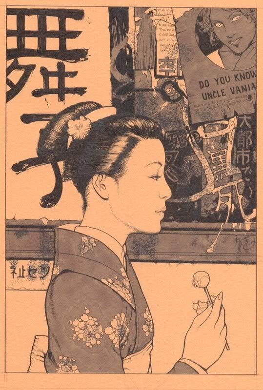 Vania Zouravliov - do you know ? (it's the title!) ---------- #japan #japanese