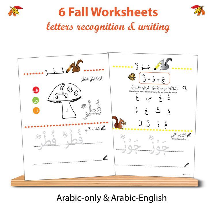 english writing arabic style