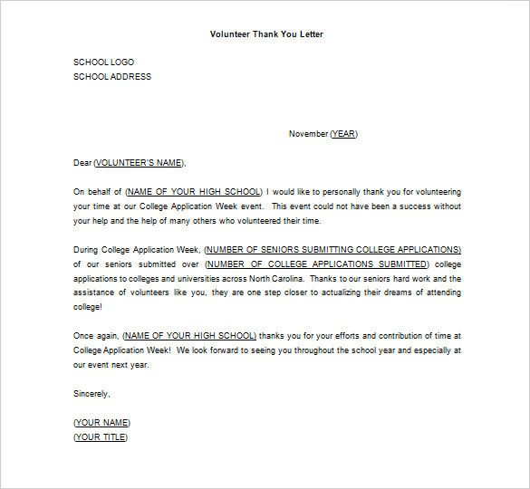 Volunteer Letter Of Appreciation Template Luxury Volunteer