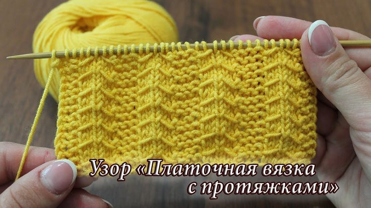 Узор спицами «Платочная вязка с протяжками»   Gulls and Garter knitting ...