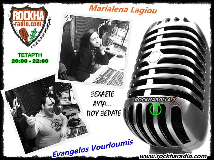 Rockharolla 3 radio show Every Wednesday 20:00-22:00 https://www.facebook.com/RockharOlla?fref=ts www.rockharadio.com