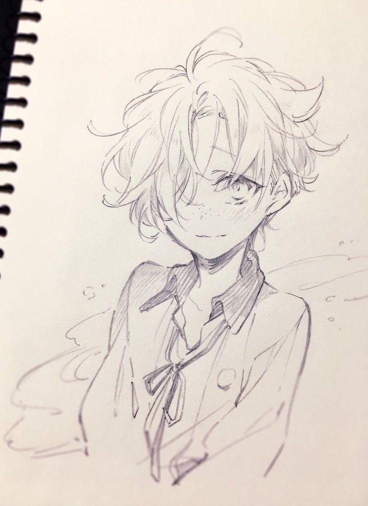 Intégré   – Cute Anime Boy