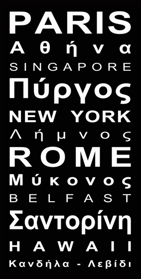 Personalised bus scrolls showing places you've lived or visited.