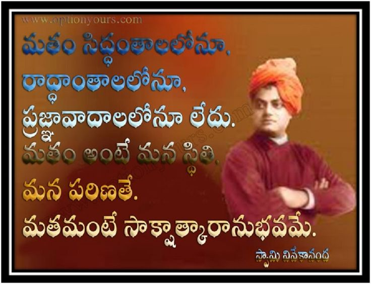 25 best ideas about swami vivekananda wallpapers on