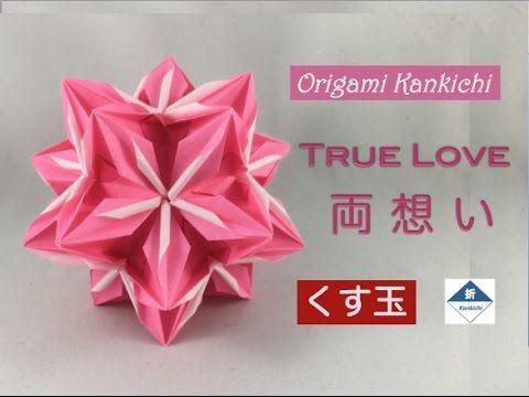 True Love Kusudama Tutorial 両想い(くす玉)の作り方 - YouTube