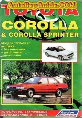 1996 Toyota Tercel Wiring Diagram Manual Original ...