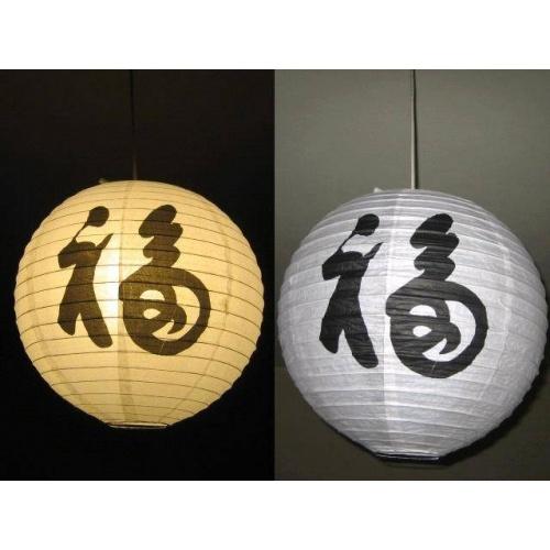Japon,Çin Feneri