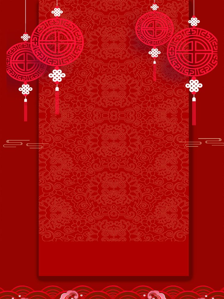 บรรยากาศรื่นเริงพื้นหลังสีแดงจีน ในปี 2020 (มีรูปภาพ) วอ