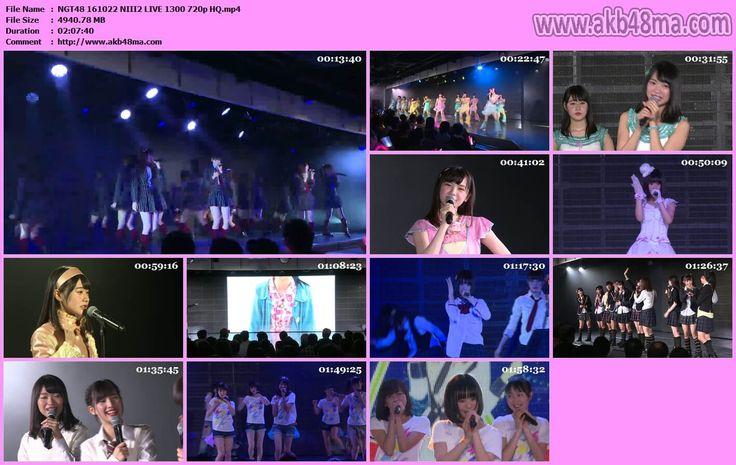公演配信161022 NGT48 チームN パジャマドライブ公演   161022 NGT48 チームN パジャマドライブ1300 公演 ALFAFILENGT48a16102201.Live.part1.rarNGT48a16102201.Live.part2.rarNGT48a16102201.Live.part3.rarNGT48a16102201.Live.part4.rarNGT48a16102201.Live.part5.rar ALFAFILE 161022 NGT48 チームN パジャマドライブ1830 公演 ALFAFILENGT48b16102202.Live.part1.rarNGT48b16102202.Live.part2.rarNGT48b16102202.Live.part3.rarNGT48b16102202.Live.part4.rarNGT48b16102202.Live.part5.rarNGT48b16102202.Live.part6.rar ALFAFILE Note : AKB48MA.com Please Update…