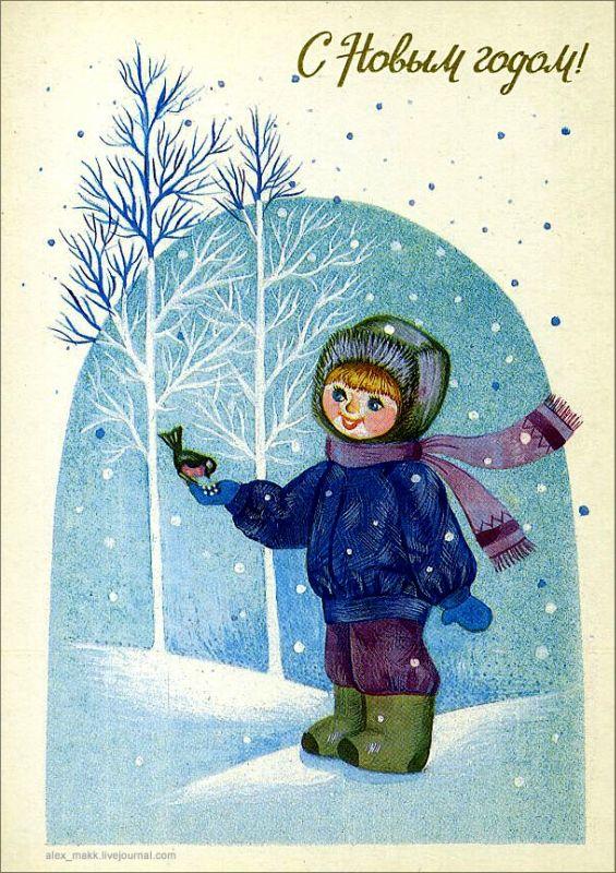 ...Художник И.Макарова, 1989 г., Изобразительное искусство