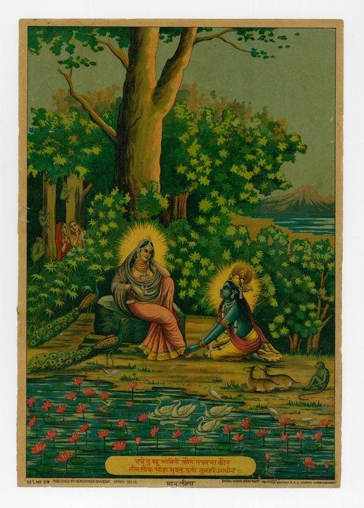 Man Lila lithograph, c. 1910 Hemchander Bhargava
