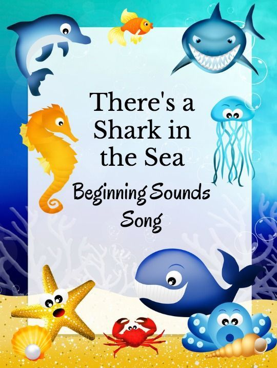 17 best images about phonological awareness on pinterest for Fish songs for preschoolers