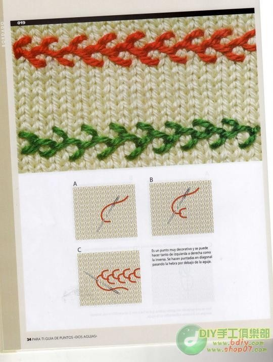 Knitting Stitch Embroidery Patterns : 35 best >LL