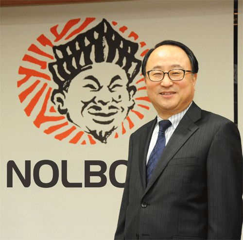 Nolboo New Leader, Yoo Min Jong
