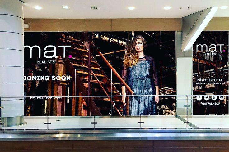 See you at The Mall!  Το νέο μας κατάστημα ανοίγει αύριο στο The Mall Athens. Σας περιμένουμε 💋 #themallathens #matfashion #curvyfashion #greekfashion #greekfashionistas #greekfashionbloggers #matlovesyou #lovematfashion #celebratemysize #athensvibes