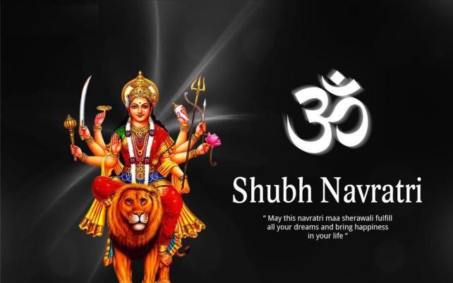 shubha navratri wallpaper for whatsapp