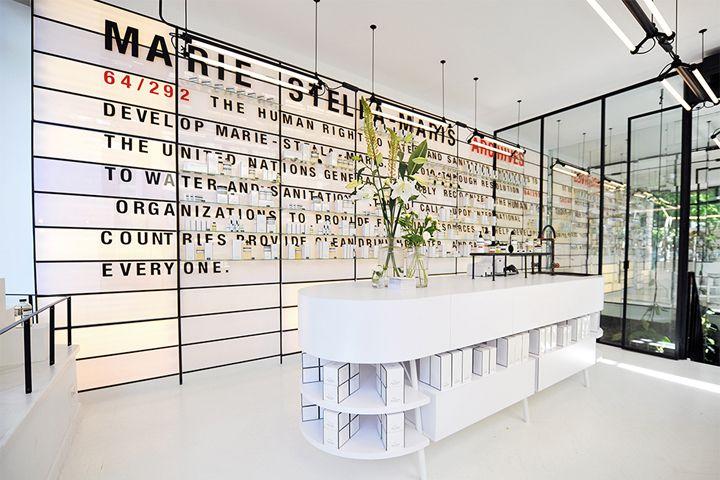 Marie Stella Maris Archives Amsterdam Netherlands