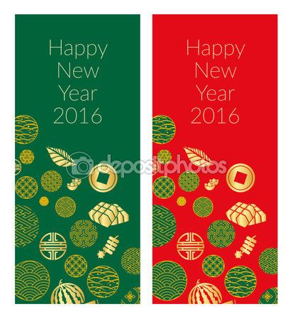 Chinese New Year - Greeting card design  -  Stock Illustration