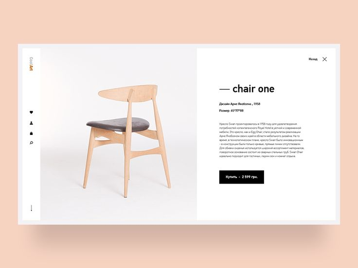 """Hello Dribbble!  Press """"L"""" if you Like this shot!  Follow me:  Behance  Facebook  Instagram  Thank you for attention!"""