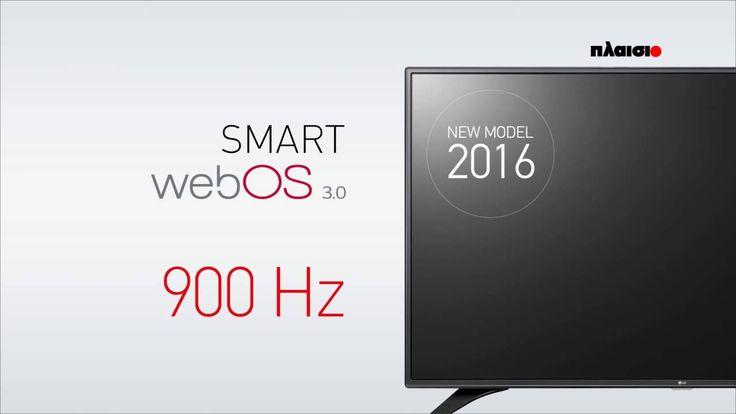 LG Smart TV #Plaisio #Πλαίσιο #sale