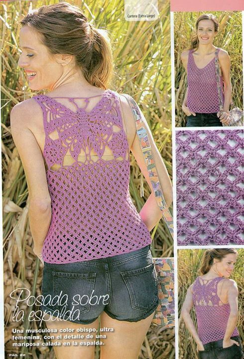 Mariposa. I like the idea of attaching the butterfly to a cut up tee or maybe a tank top.