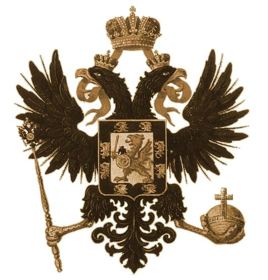 The Imperial Russian Eagles with the symbol of the Romanovs (the griffin) on the sheild.